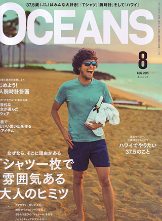 Fashion MagazinOCEANS.Aug.2015