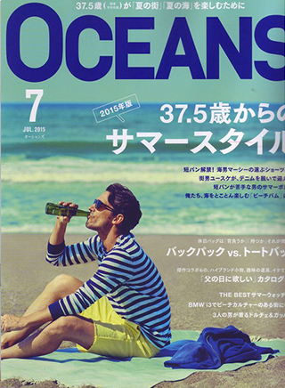 Fashion MagazinOCEANS.Jul.2015