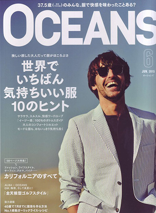 Fashion MagazinOCEANS.Jun.2015