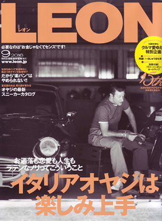Fashion MagazinLEON SEP. 2016 「Great Standard」