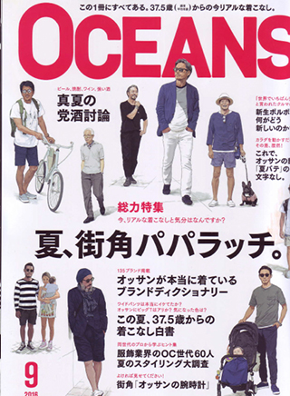 Fashion MagazinOCEANS SEP. 2016