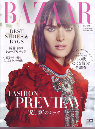Fashion Magazin Harper's BAZAAR SEP. 2016