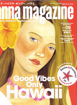 Fashion MagazinANNA magazine Vol.8 good vibes only Hawaii