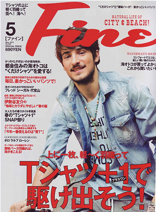 Fashion MagazinFINE.May.15
