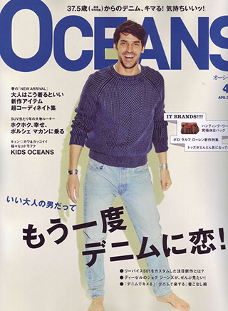 Fashion MagazinOCEANS.May.2015