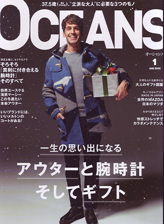 Fashion MagazinOCEANS.Jan.2015