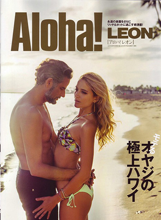 Fashion MagazinLEON.Sep.2014 Special