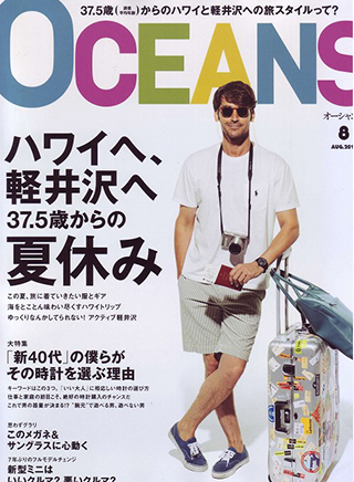 Fashion MagazinOCEANS.Aug.2014