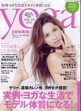Fashion MagazinYoga Journal 2011