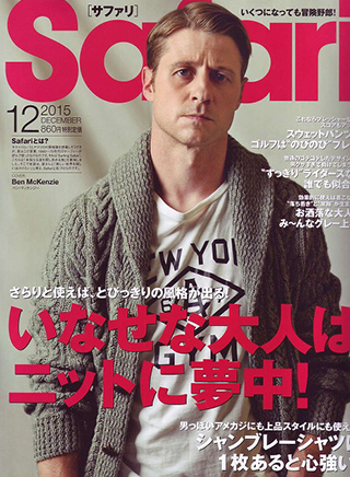 Fashion MagazinSAFARI.Dec.2015
