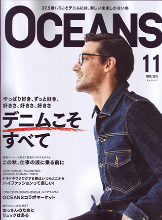 Fashion MagazinOCEANS.Nov.2015