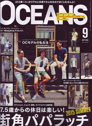 Fashion MagazinOCEANS.Sep.2015