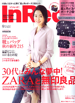 Fashion MagazinInRed 2016年9月号