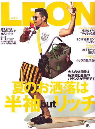Fashion MagazinLEON_2017 8月号