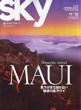 Magazine for jetsetter SKY.Nov-Dec.2015