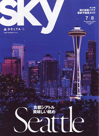 Magazine for jetsetter SKY.Jul-Aug.2015