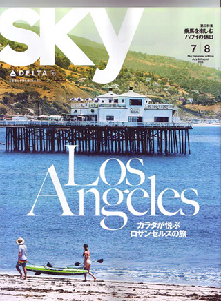 Fashion Magazin SKY DELTA air Jul.-Aug. 2016