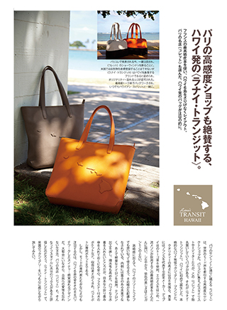 Magazine for jetsetter BON BOYAGE.Jan-Feb-Mar.2014