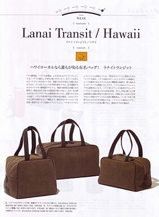 Magazine for jetsetter NALU.No.88.2013