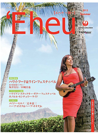 Magazine for jetsetter Eheu.Summer.2013
