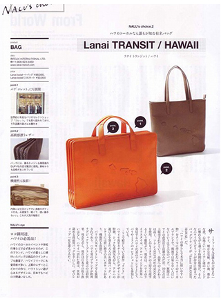 Magazine for jetsetter NALU.Jan.2013