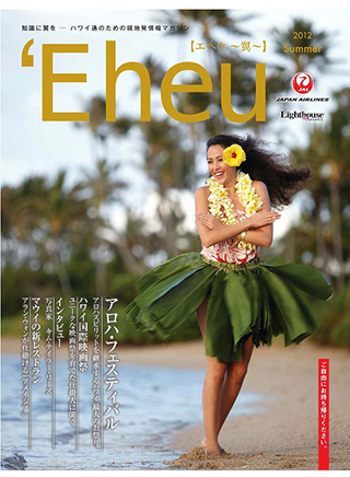 Magazine for jetsetter Eheu.Winter.2013