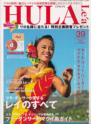 Magazine for jetsetter FURA.Winter.2010