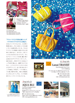 Magazine for jetsetter 'clubnt 2018_1月号
