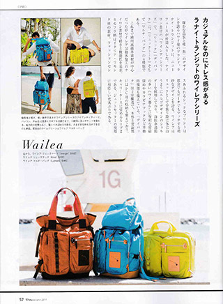Magazine for jetsetter 'eheu 2017_10月号