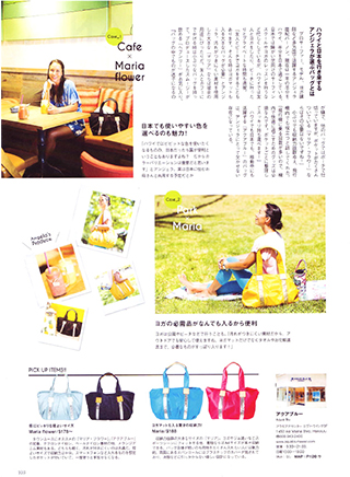 Magazine for jetsetter 'ハワイスタイル 2016 No.48
