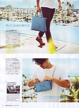 Magazine for jetsetter 'MEN'SCLUB 2018_3月号