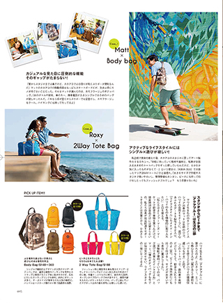 Magazine for jetsetter Hawaii style ?2016 No.47 Hawaii Local Meets AQUABLU! vol.1 MARIA it is for active Hawaii life style