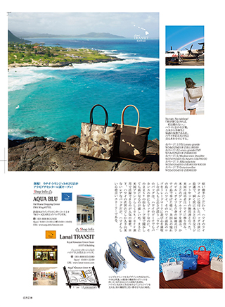 Magazine for jetsetter SKY-delta air 3,4 - Lanai TRANSIT For Jetsetters travel gear in USA, it was made by Hawaiian living,