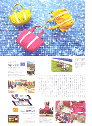 Magazine for jetsetter 'sky 2017_1&2月号