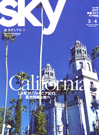 Magazine for jetsetter 'sky 2017_3&4月号